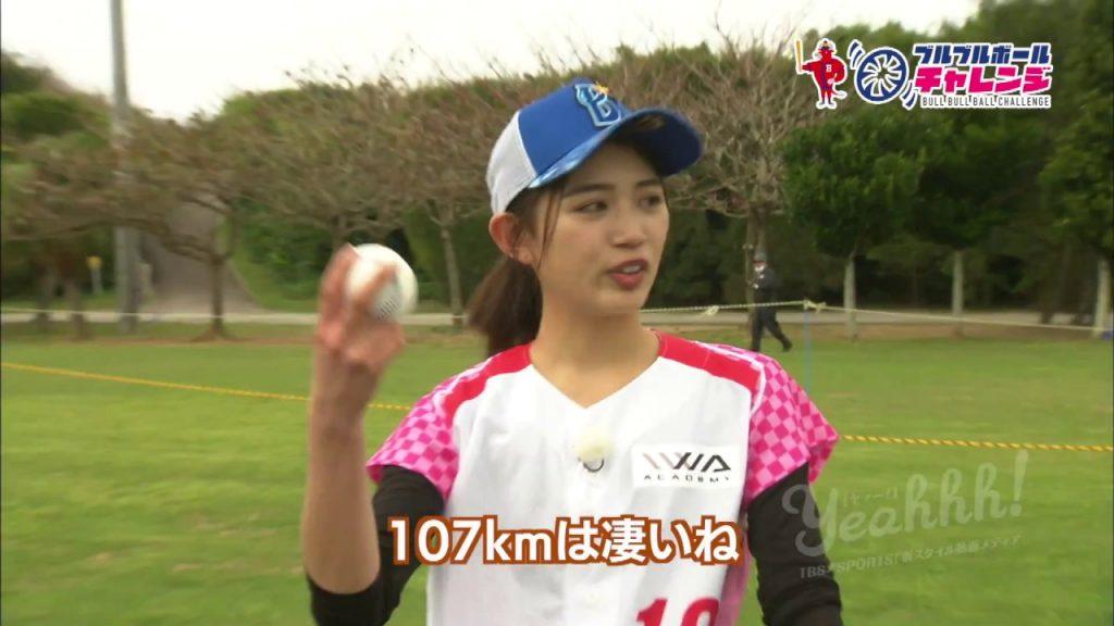 坪井ミサトの始球式など投球動画が凄かわいい!メジャーリーガーとの画像