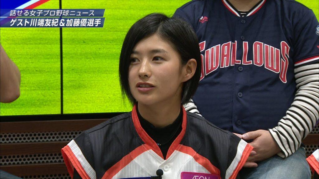加藤優の始球式やスイング。女子プロ野球の球速は?稲村亜美とも仲良し