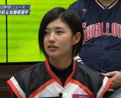 1025 246x200 - 加藤優の始球式やスイング。女子プロ野球の球速は?稲村亜美とも仲良し