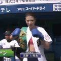 1201 120x120 - 浅田舞がマウンドを降りて前から始球式!名古屋出身でマックのCM出演