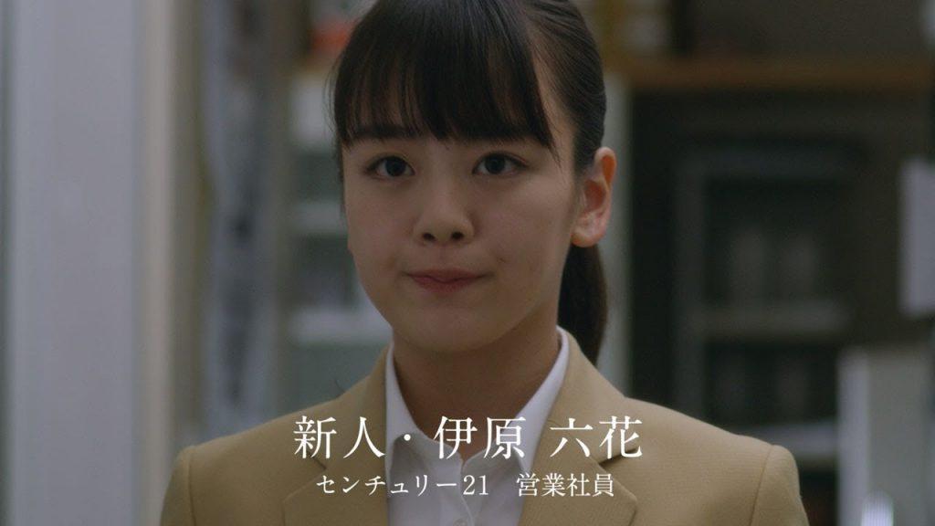 伊原六花がABC-MARTのCMの女の子に。ドラマもチアダン出演も話題に