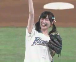 2022 246x200 - 前島亜美の始球式。練習中のハプニングや空手!声もかわいい声優