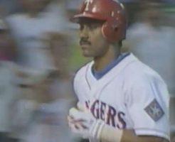 mvp290 246x200 - フアン・ゴンザレスのハイライト。MVP2度の90年代を代表する強打者