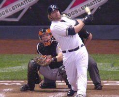 mlb 3 246x200 - マーク・レイノルズの守備や打撃。MLBの三振記録を作ったパワーヒッター