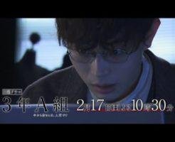 3a7 246x200 - 3年A組の7話の感想。カリスマ熱血教師武智(田辺誠一)が本当に失脚!