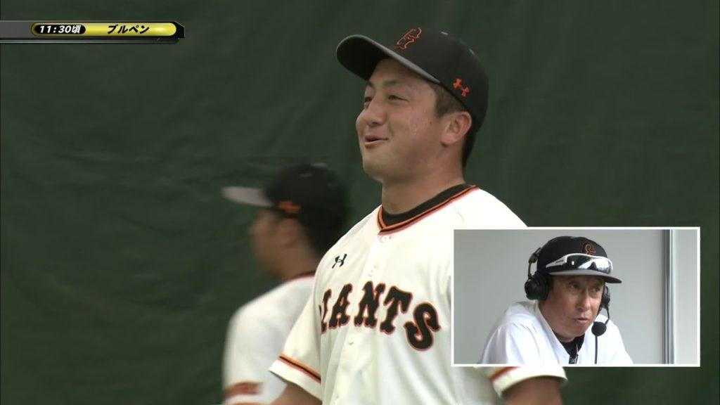 宮本和知巨人投手コーチは成功するか失敗するか。原辰徳に似てる?
