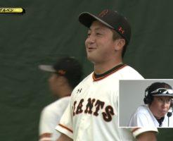 6169 246x200 - 宮本和知巨人投手コーチは成功するか失敗するか。原辰徳に似てる?