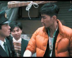 6187 246x200 - ディアスポリスのドラマと映画の動画無料視聴方法。松田翔太主演作品