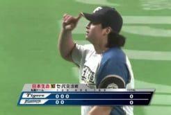 6430 246x166 - ルイス・メンドーサの投球。日ハムや阪神でプレーしたメキシカン