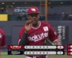 6960 246x200 - オコエ瑠偉(楽天)の打撃。スピードを活かした走塁も凄い!甲子園のスター選手