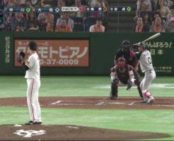 6970 246x200 - 中川皓太(巨人)の投球。投球フォーム変更でブレイクの兆しを見せた左腕
