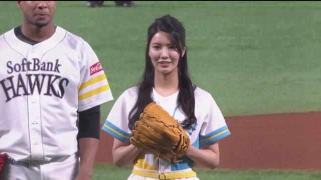 倉持明日香(元AKB48)の始球式。元プロ野球選手の父と親子始球式の過去も