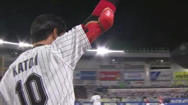 加藤翔平(ロッテ)の守備や打撃。19年パ1号本塁打の身体能力の高い外野手