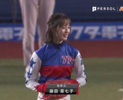3 1 246x200 - 藤田菜七子の始球式。3年連続ロッテ戦で起用。過去の投球動画も