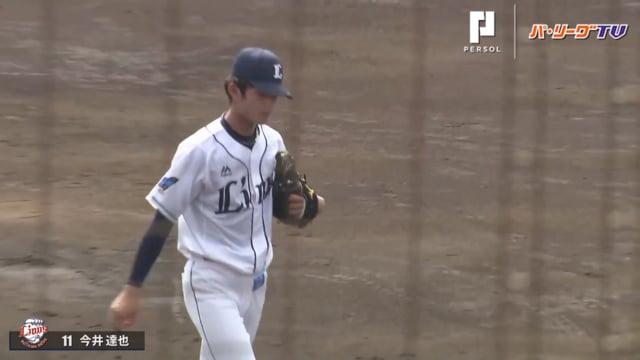 今井達也(西武)の投球。作新学院の甲子園優勝投手はライオンズのエースへ