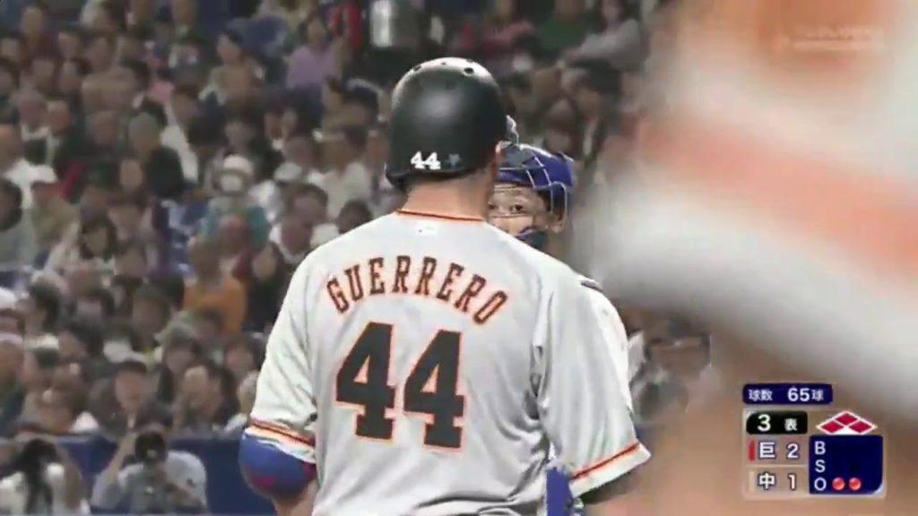 ゲレーロ(巨人)が球審の判定に不満爆発!満塁高めの変化球でストライク