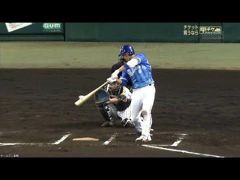 中井大介が横浜ベイスターズ移籍後初ホームラン!4番を打った元巨人有望株