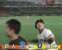 mlb 1 246x200 - 若林晃弘(巨人)が死球で抹消へ。MLBではバット投げから乱闘に発展