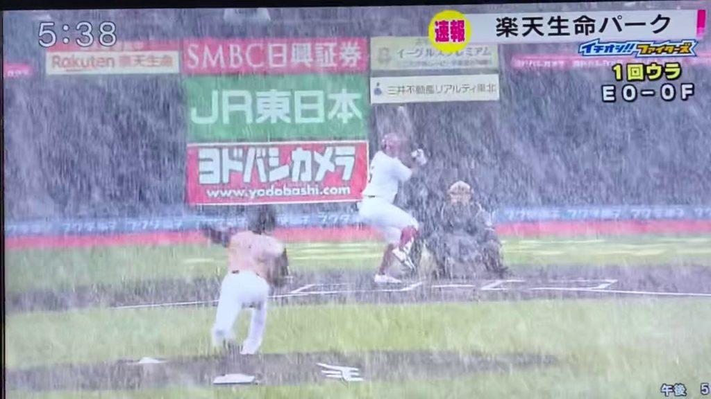 楽天の本拠地開幕戦で雪の珍事。MLBではボールが消える珍プレーも