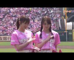 4646 246x200 - 石森虹花と守屋茜の始球式動画。欅坂46や日向坂46オリジナル番組視聴方法