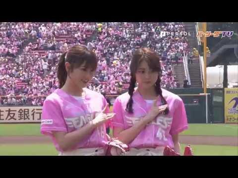 石森虹花と守屋茜の始球式動画。欅坂46や日向坂46オリジナル番組視聴方法