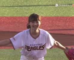 7909 246x200 - 奥山かずさの始球式が凄いと話題に。野球やソフトボール経験もあるモグラ女子