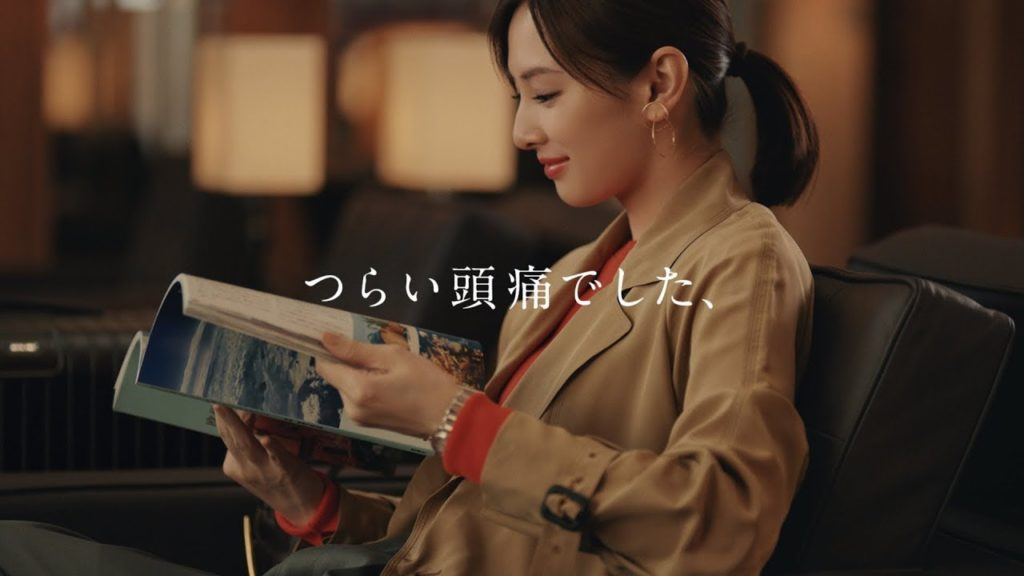 北川景子のロキソニンCMイヤリングはどのブランドのものか?