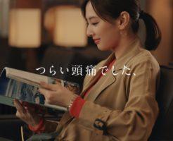 cm 246x200 - 北川景子のロキソニンCMイヤリングはどのブランドのものか?