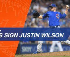 19 3 246x200 - ジャスティン・ウィルソンの投球。19年はメッツで活躍した左腕